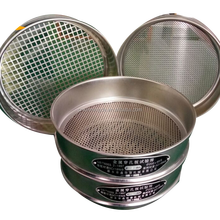 Round Hole Punching Plate Test Sieve For Food Powder Sifting