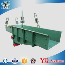 New high screening efficiency powder hopper vibrating feeder