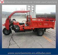 strong three wheelers, tricycle cargo cabin,motor tricycle with water cool engine 300cc