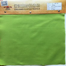High quality China factory woven cotton nylon fabric