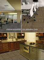 New style most popular commercial carpet tiles for office (BA3 Series)