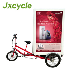 higher led advertising tricycle/electric advertising bike