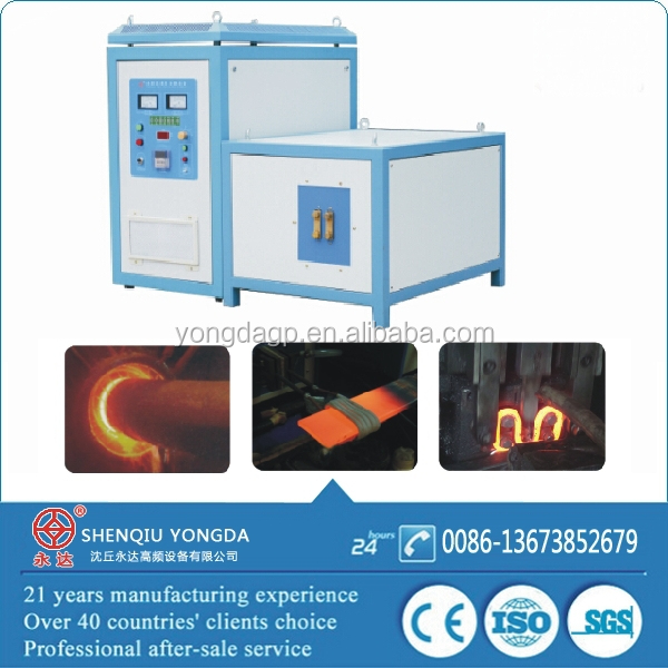 Radio high frequency generator for metal heating