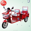 Factory direct sale 3 wheel electric motorcycle tricycle