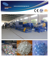 pet flakes hot washing machine for pet bottle recycling
