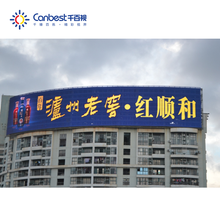 Daylight Visible Die-cast Aluminum Fixed Outdoor Full Color Flexible Curve Transparent Curtain Led Display Screen