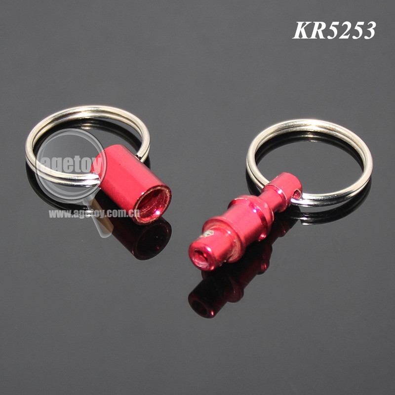 PULL-A-PART Aluminum Metal Keyring Split Ring