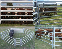 1.8m*2.1m Hot dipped galvanized Livestock Panels for sale