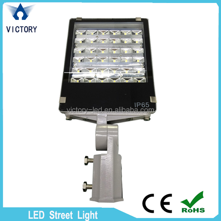 Led street light with flexible stents ac85-265v 56w led street lights