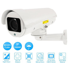 4 IN 1 4X PTZ HD 1080P Outdoor bullet Middle speed PTZ camera with 40m IR distance