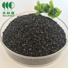 top grade activated carbon pharmaceutical grade activated carbon price per ton chemicals