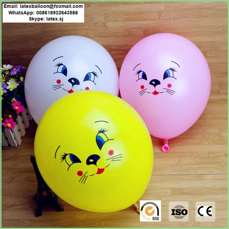Kids Toys Customized Cartoon printed balloon