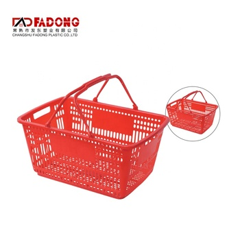 Shopping basket double handle carry basket durable plastic supermarket basket