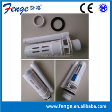 Adjustable dual toilet cistern flash valve