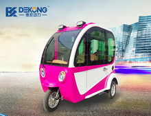 New condition 3 seats adult small electric tricycle car