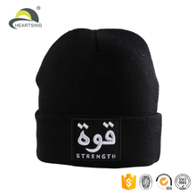 wholesale cotton black waterproof docker anti hero golf knitted minion own logo beanie hat with visor