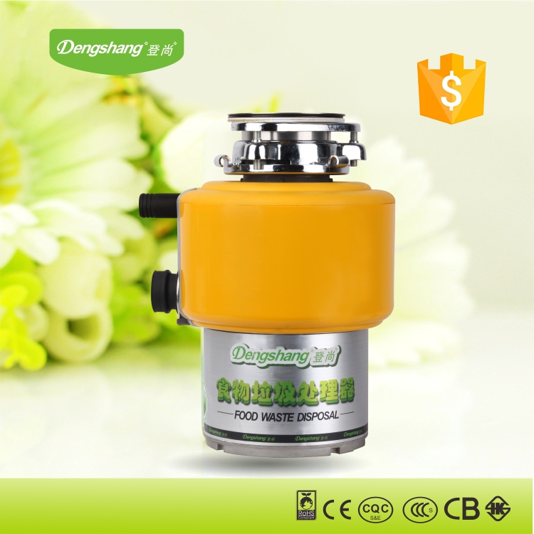 Popular wholesale small kitchen appliance waste disposer