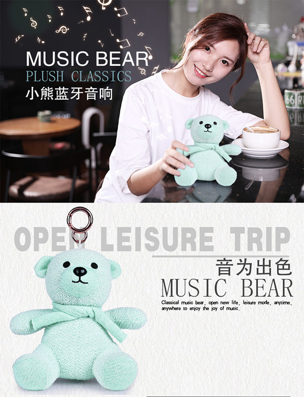 Music bear music box