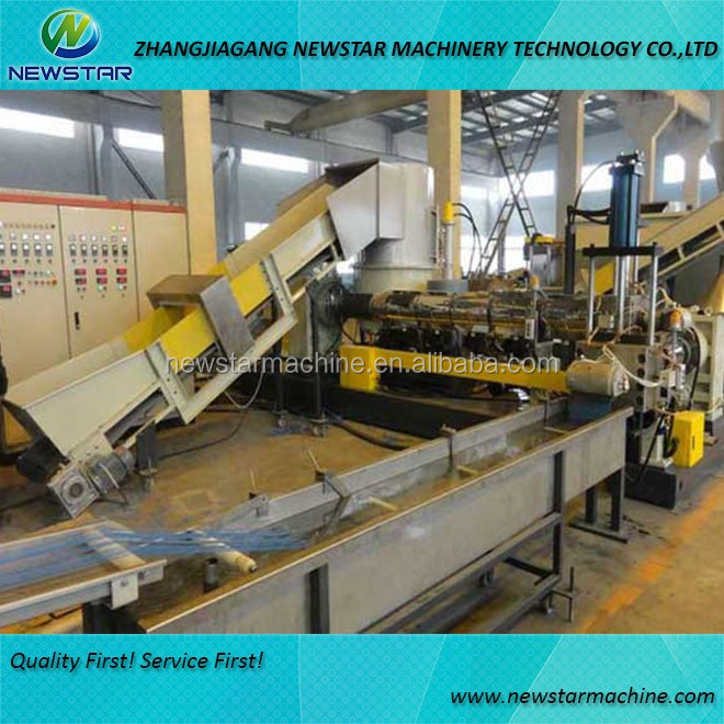 PE PP film granules making using two stage granulation line