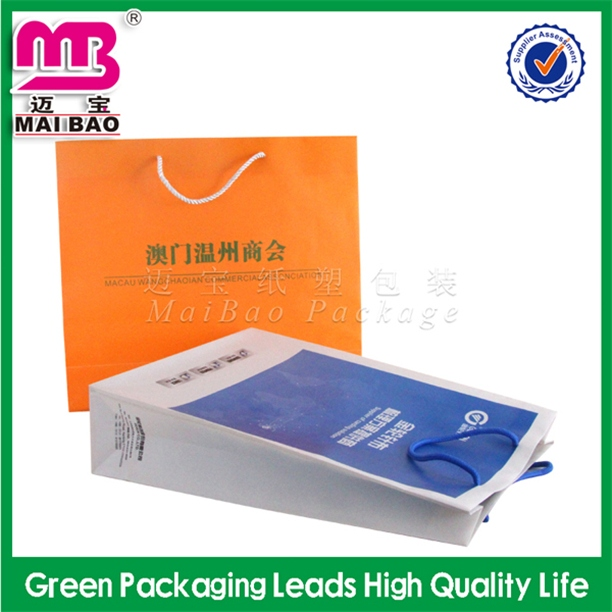 SGS/ROHS approved refresh apple green foldable shopping paper bag for garment