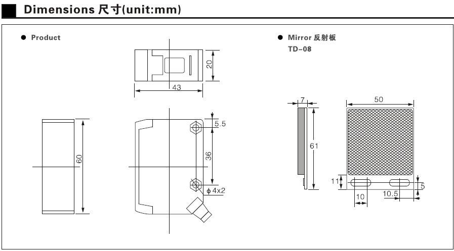 square ed60-ds1c4 npn no nc hot sale packing machine photoelectric sensor