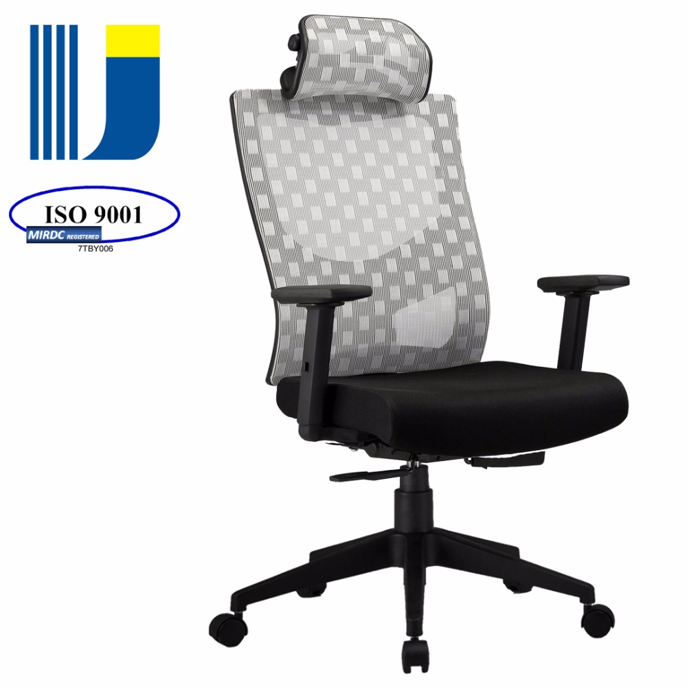 Ergonomic Mesh Back Office Chair w/ PU Foam Seat 5899BX-SW