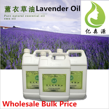 100% Organic French Lavender Oil Price Lavender Essential Oil Shampoo For Purifying Mind Lavender Oil OEM/ODM Aromatherapy