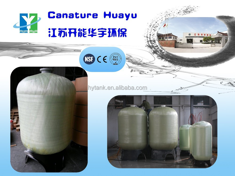 FRP pressure tank for home water purification system/2015 Canature HuaYu/household resin water softener/cation exchange resin