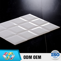 China Product Milan 100X200 Beige Glossy Micro Ceramic Tile