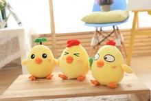 high quality small round chick toy yellow baby chicken stuffed toys cute fat chicks doll toy