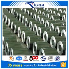 DC51D+Z Specific Heat Galvanized Steel Sheet Price