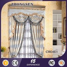 2015 fashionable blackout fabric curtains and drapes for living room