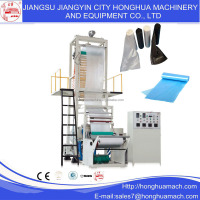 2014 Hot High And Low Pressure Blown Plastic Tube Sex Film Extruder Machine For Bags