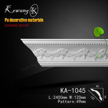 high quality latest design KA-1045 interior decoration PU ceiling moulding
