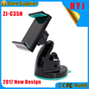 2017 New Arrival Mobile Phone Stand desk 360 Rotate Suction Car Holder