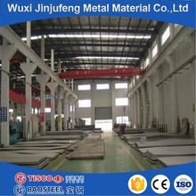 0.5mm thick 304 stainless steel sheet price per ton with mill test certification