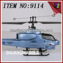 2013 New Double horse 9114 2.4G 4CH RC Helicopter Long Fly Time