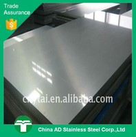 430 1.5mm thick mirror polish bright surface stainless steel sheet with PVC Coated