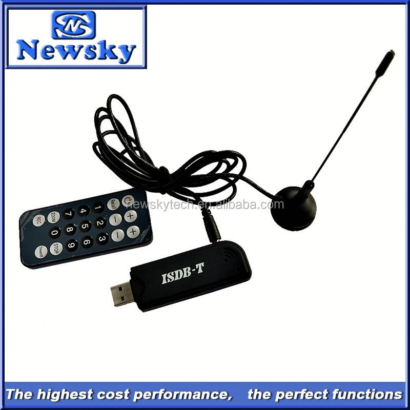 ISDB-T digital tv support FM/DAB function
