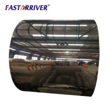 mirrored Production Long term supply Big discount Best quality customized cutting size aluminum reflective rolled sheet
