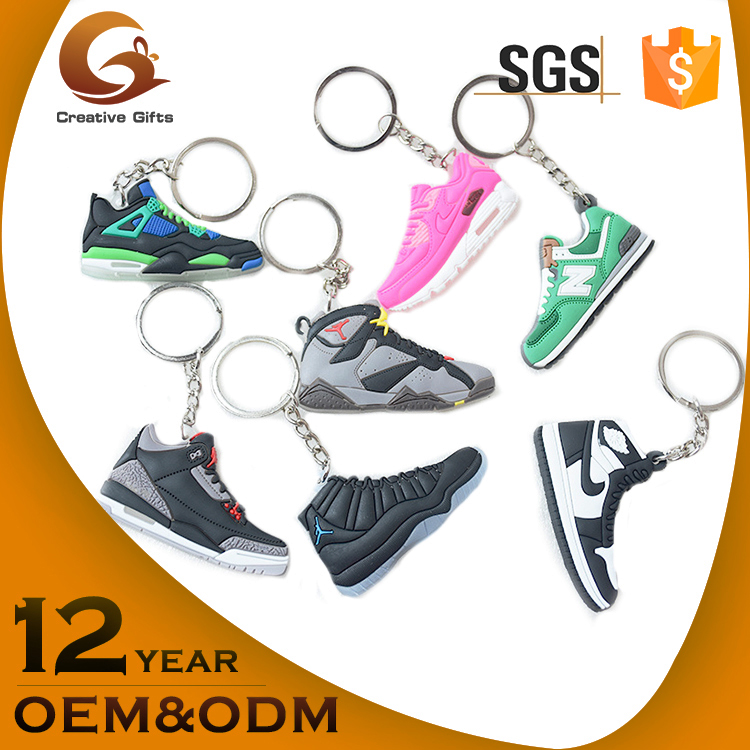 Cheap custom 3d soft pvc key chain rubber yeezy keychain for promotion