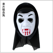 PM-164 Cheap Vampire Halloween party mask