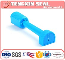 ISO17712 certificate bolt seal mechanical seal manufacturer