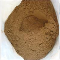 fishmeal fish protein concentrate 65%