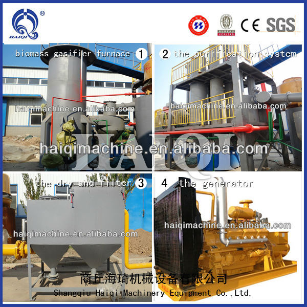 300kw tree branch gasifier power plant for sale