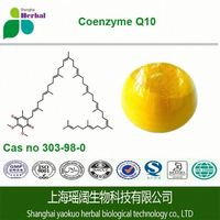 Ubiquinol/Reduced Coenzyme q10 /Coenzyme q10 japan Cas 992-78-9 by HPLC
