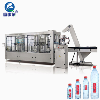 Factory direct sale automatic washing-filling-capping packaged drinking water plant