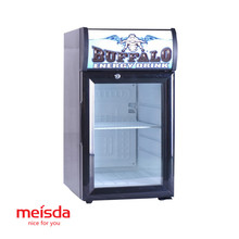 Meisda 21L customizable mini bar fridge with lampbox