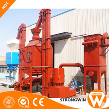 small wood pellet mill production line