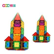 Intellectual Toys DIY Block Clear Color Magnetic Building Blocks Toys For Preschool Strong Magnet Building Tiles